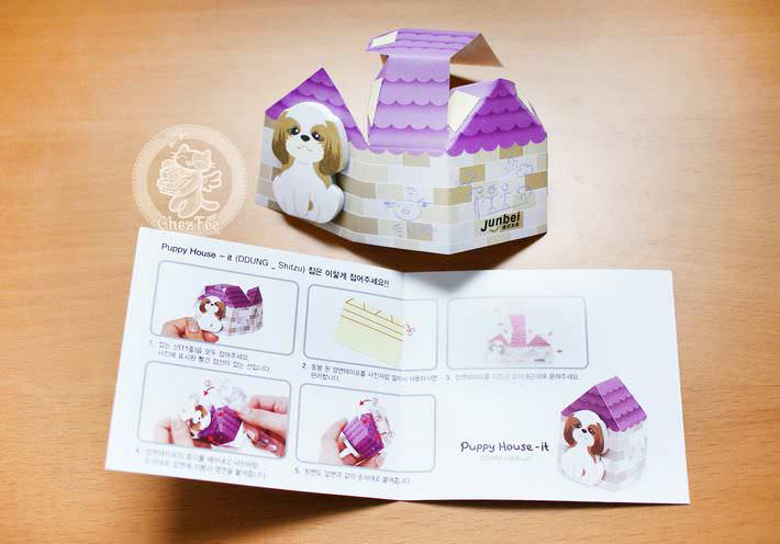 papeterie-sticky-note-mignon-kawaii-chien-puppy-house-maison-boutique-chezfee-com06