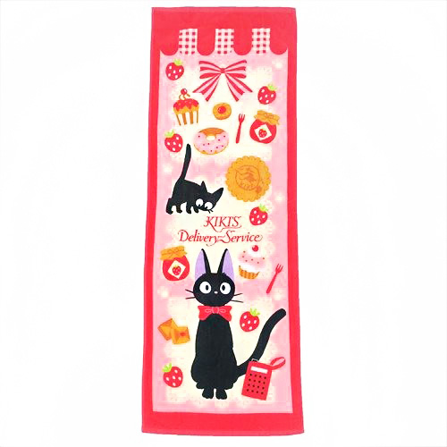 boutique kawaii shop france chezfee studio ghibli officiel grande serviette jiji chat noir 1
