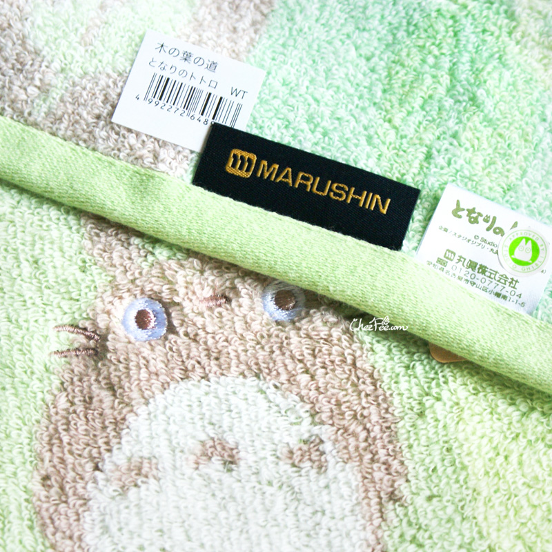 boutique kawaii shop france chezfee studio ghibli officiel totoro serviette feuille 2