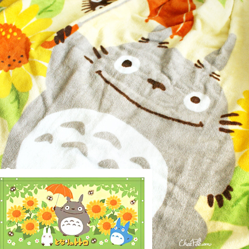 boutique kawaii shop france chezfee studio ghibli officiel totoro serviette grande tournesol 1