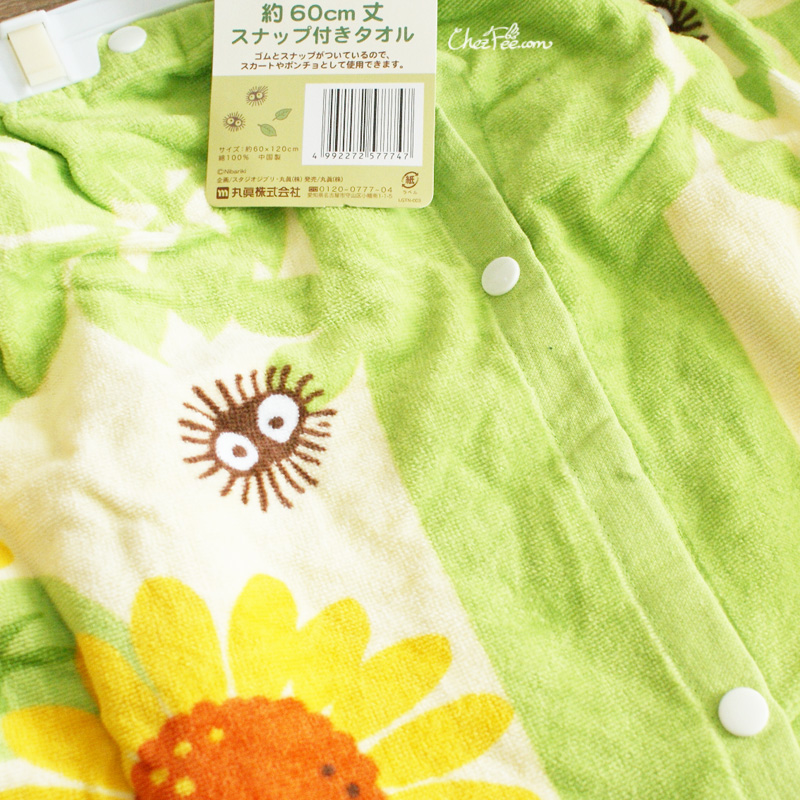 boutique kawaii shop france chezfee studio ghibli officiel totoro serviette grande tournesol 2