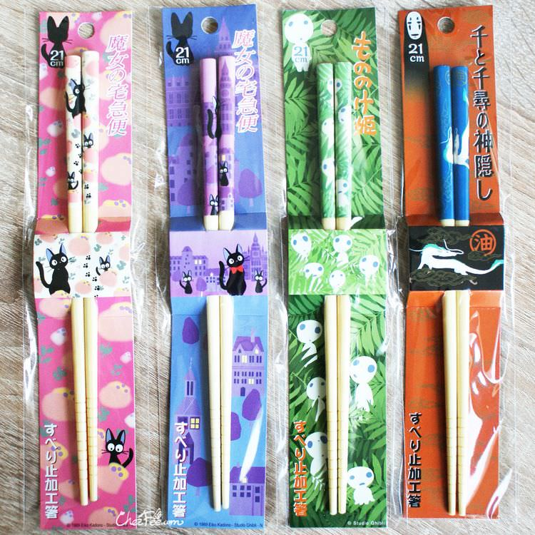 boutique kawaii shop france lille chezfee cuisine japaonaise baguette chopsticks japanese studio ghibli 2