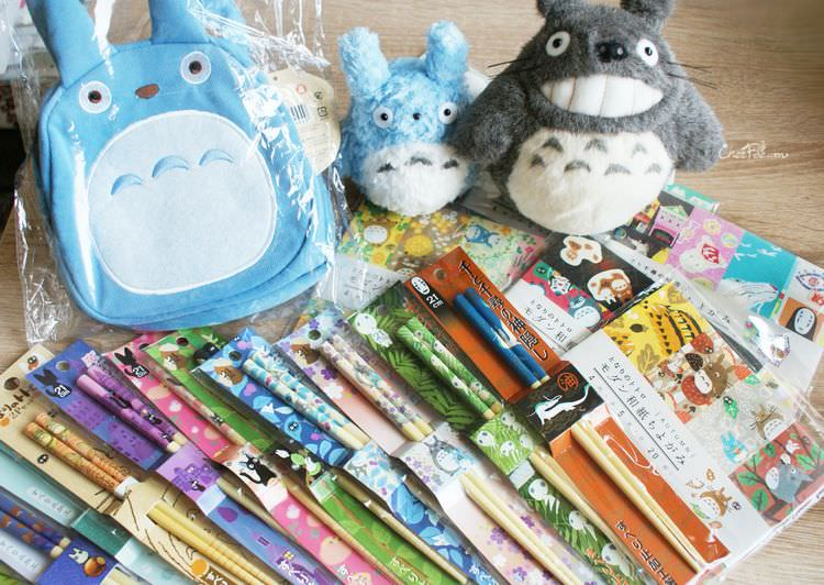 boutique kawaii shop france lille chezfee cuisine japaonais studio ghibli officiel 1