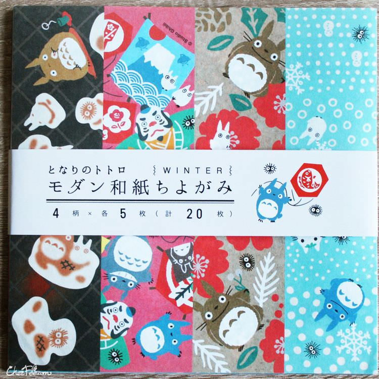 boutique kawaii shop chezfee papier washi loisir studio ghibli officiel authentique totoro hiver 1