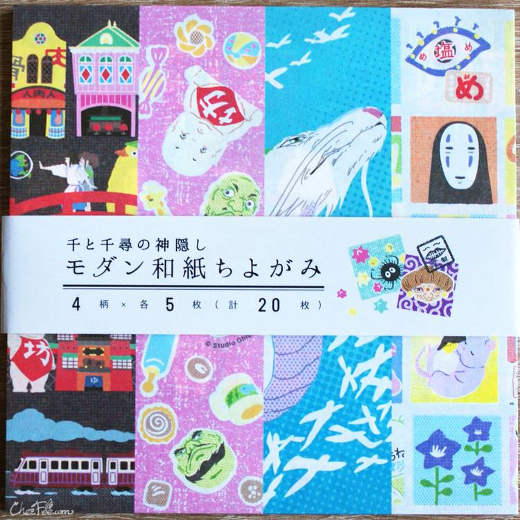boutique kawaii shop chezfee papier washi loisir studio ghibli officiel authentique voyage chihiro 2
