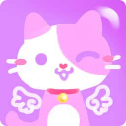 icon-theme-boutique-kawaii-chezfee-com-chat2