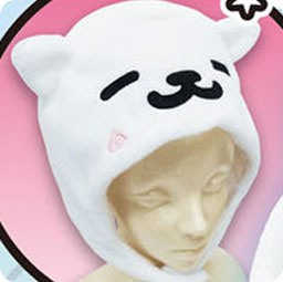 boutique-kawaii-chezfee-neko-atsume-authentique-bonnet-peluche-hiver-blanc