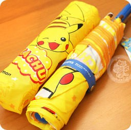 boutique-kawaii-france-lille-chezfee-com-parapluie-umbrella-pokemon-go-pikachu