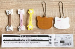 boutique-kawaii-officiel-chezfee-sanx-rilakkuma-chat-gashapon-range-cable-porte-clef-3