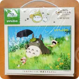boutique-kawaii-shop-authentique-chezfee-studio-ghibli-totoro-officiel-official-puzzle-enfant