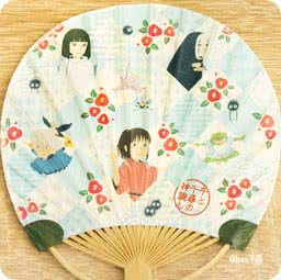 boutique-kawaii-shop-chezfee-com-studio-ghibil-authentique-eventail-fan-japonais-voyage-chihiro