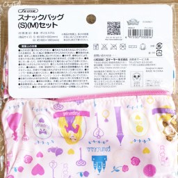 boutique-kawaii-shop-chezfee-disney-japan-papeterie-trousse-pochette-princesses-4