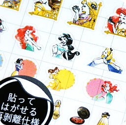boutique-kawaii-shop-chezfee-disney-japan-proncesse-sticker-repositionnable