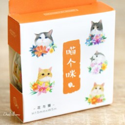 boutique-kawaii-shop-chezfee-fourniture-papeterie-washi-masking-tape-chat-fleur-1