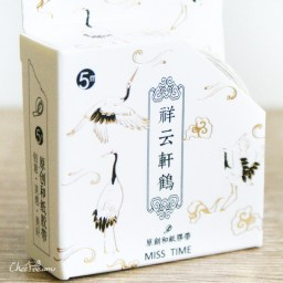 boutique-kawaii-shop-chezfee-fourniture-papeterie-washi-masking-tape-dore-grue-japon-crane-blanc-1