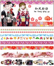 boutique-kawaii-shop-chezfee-fourniture-papeterie-washi-masking-tape-motif-japonais-kimono-4