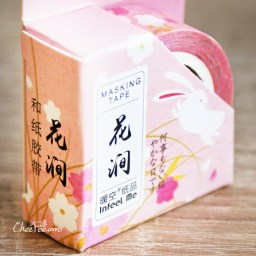 boutique-kawaii-shop-chezfee-fourniture-papeterie-washi-masking-tape-motif-japonais-sakura-lapin-1