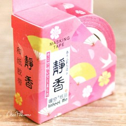 boutique-kawaii-shop-chezfee-fourniture-papeterie-washi-masking-tape-motif-japonais-shizuka-1
