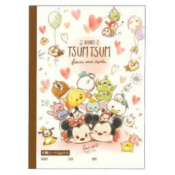 boutique-kawaii-shop-chezfee-france-disney-japan-tsumtsum-cahier-kanji-1