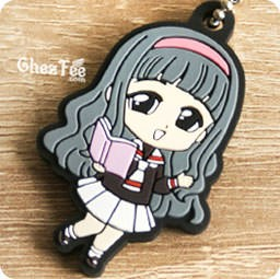 boutique-kawaii-shop-chezfee-gashapon-porte-clef-cardcaptor-sakura-school-arts-festival-tomoyo