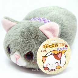 boutique-kawaii-shop-chezfee-peluche-chat-cat-neko-couche-japonais-gris-1