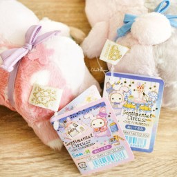boutique-kawaii-shop-chezfee-peluche-sanx-authentique-sentimental-circus-cupcake-5