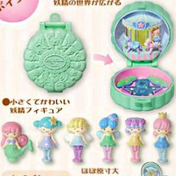 boutique-kawaii-shop-chezfee-rement-figurine-my-little-fairy-cosme-polly-pocket-013