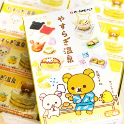 boutique-kawaii-shop-chezfee-sanx-authentique-rilakkuma-rement-figurine-japanese-onsen-traditinnel-5