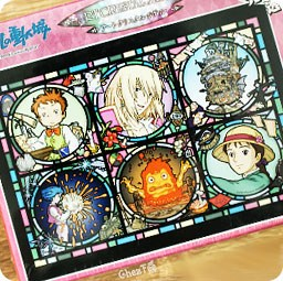 boutique-kawaii-shop-chezfee-studio-ghibli-officiel-puzzle-crystal-chateau-ambulant-hauru