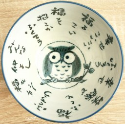 boutique-kawaii-shop-chezfee-vaisselle-japonaise-kawaii-bol-traditionnelle-hibou-2