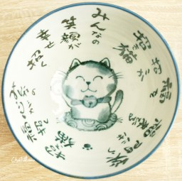 boutique-kawaii-shop-chezfee-vaisselle-japonaise-kawaii-traditionnelle-manekineko-petit-bol-bleu-3
