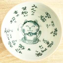 boutique-kawaii-shop-chezfee-vaisselle-japonaise-kawaii-traditionnelle-manekineko-petit-bol-orange-2