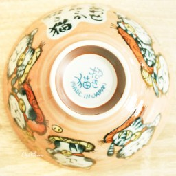 boutique-kawaii-shop-chezfee-vaisselle-japonaise-kawaii-traditionnelle-manekineko-petit-bol-orange-3