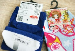 boutique-kawaii-shop-cute-authentique-nhk-officiel-chaussettes-sock-cardcaptor-sakura-3