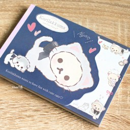 boutique-kawaii-shop-cute-chezfee-sanx-officiel-korilakkuma-chat-neko-carnet-illustre-bleu-1