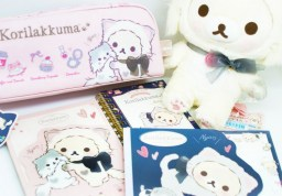 boutique-kawaii-shop-cute-chezfee-sanx-officiel-rilakkuma-korilakkuma-chat-cat-28