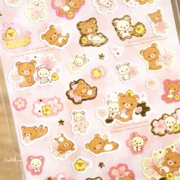 boutique-kawaii-shop-cute-chezfee-sticker-autocollant-japon-sanx-rilakkuma-officiel-2018-sakura-43