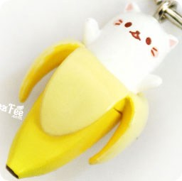 boutique-kawaii-shop-cute-gashapon-japonais-chat-bananya-banzai