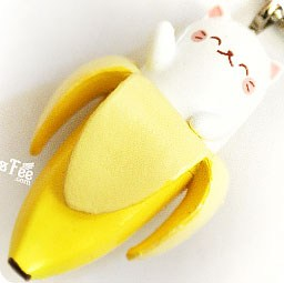 boutique-kawaii-shop-cute-gashapon-japonais-chat-bananya-coucou