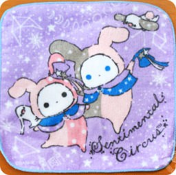 boutique-kawaii-shop-en-ligne-san-x-france-chezfee-com-serviette-main-coton-santimental-circus-alice-spica
