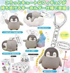 boutique-kawaii-shop-france-chezfee-boite-mysterieuse-blind-box-pingouin-porte-clef-1