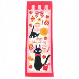 boutique-kawaii-shop-france-chezfee-studio-ghibli-officiel-grande-serviette-jiji-chat-noir-1