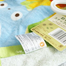 boutique-kawaii-shop-france-chezfee-studio-ghibli-officiel-totoro-serviette-grande-tournesol-3