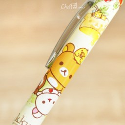 boutique-kawaii-shop-france-sanx-rilakkuma-stylo-criterium-miel-foret-1