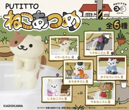 boutique-kawaii-shop-japon-neko-atsume-putitto-marque-verre-figurine1