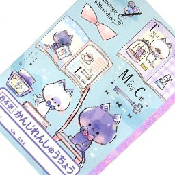 boutique-kawaii-shop-japonais-chezfee-sanx-officiel-cahier-kanji-chat