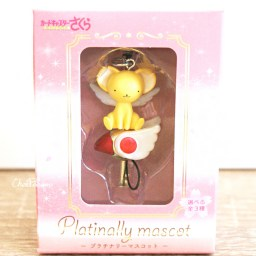 boutique-kawaii-shop-object-candy-toy-charm-strap-porte-clef-cardcaptor-sakura-officiel-mascot-kero-1