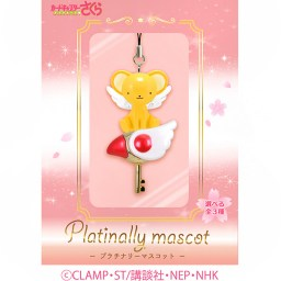 boutique-kawaii-shop-object-candy-toy-charm-strap-porte-clef-cardcaptor-sakura-officiel-mascot-kero-3