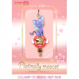 boutique-kawaii-shop-object-candy-toy-charm-strap-porte-clef-cardcaptor-sakura-officiel-mascot-suppi-3