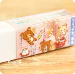 boutique-papeterie-kawaii-shop-chezfee-gomme-sanx-rilakkuma-maison-the-japonaise-rose
